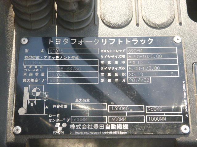 Xe nâng dầu Toyota 1 tấn 8FD10
